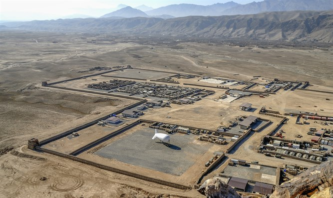 Base in Afghanistan