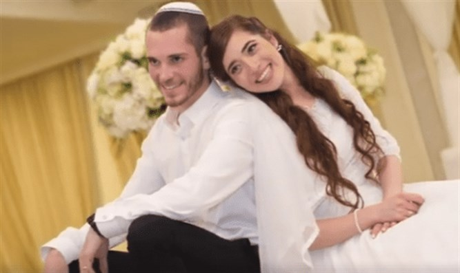 Shira and Amichai on their wedding day
