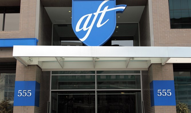 American Federation Of Teachers building in Washington