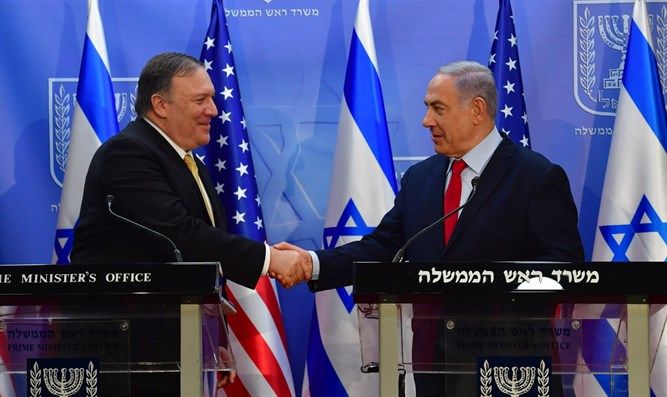 Netanyahu and Pompeo