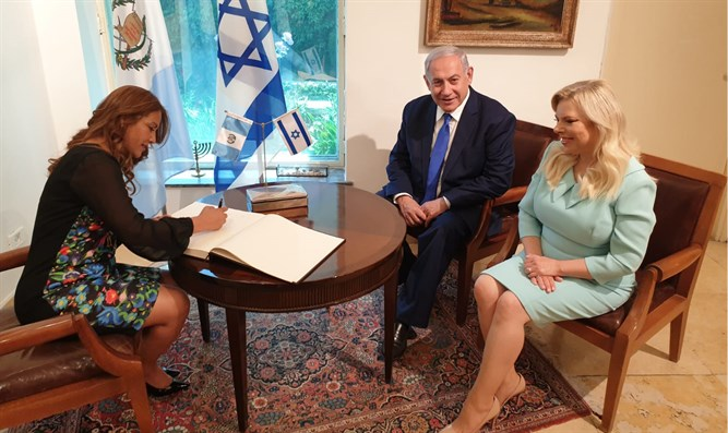 Netanyahus with Patricia Morales