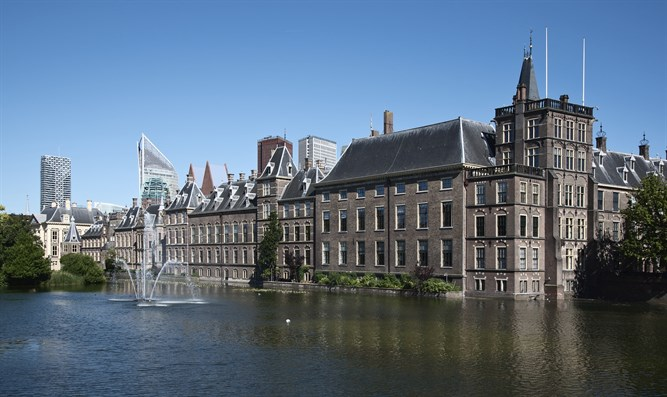 Binnenhof, the Dutch Parliament