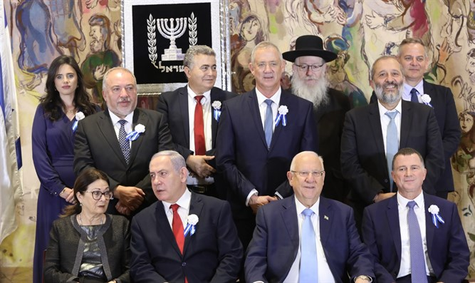PM at inauguration of 22nd Knesset