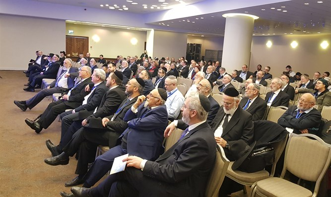 16th annual conference of rabbis and community leaders