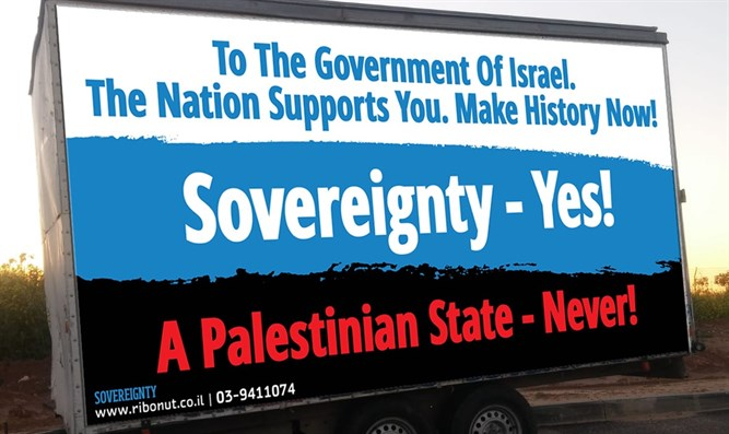 Sovereignty Movement campaign