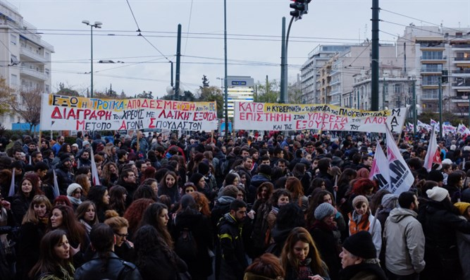Greek Golden Dawn protests