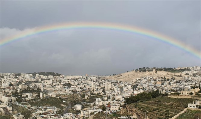 inbow over the Temple Mount and the Mount of Olives